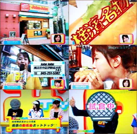 横浜関内伊勢佐木町の音楽好きが集まるカフェバー 大人の隠れ家 みんなが出るテレビに紹介されました