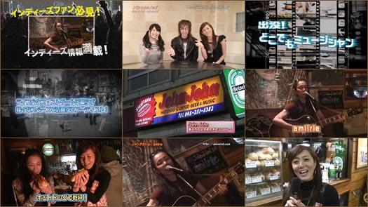 第2日本テレビ MIT3G 放映画像